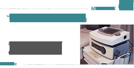 マイクロカレント(MCR)